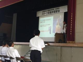 大塚セミナー2.jpg